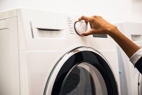 Vaskerommet, et rom med utallige oppgaver